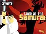 مقاتل الساموراي