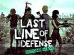 آخر خطوط الدفاع